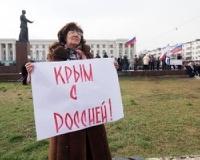 Россия поможет Крыму из кармана Краснодарского края