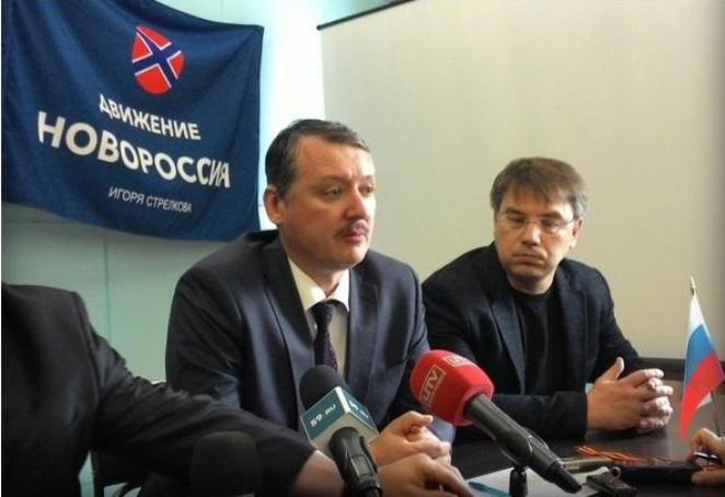 Игорь Стрелков, ДНР: «Украина никогда не собиралась мириться»