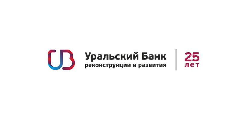 УБРиР подвел итоги 2015 года