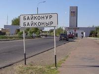 После аварии «Протона» в Байконуре закрыты магазины и не ходит транспорт