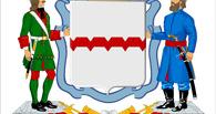 Горсовет расстроен, что омичам не нравится герб с кирпичной стеной