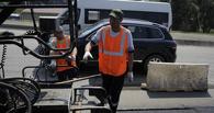 «Скорая помощь»: на омские дороги выделили 200 млн рублей без проведения отбора
