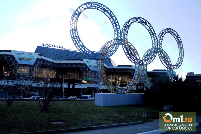«Олимпстрой»: подготовка к Олимпиаде обошлась в 1,5 трлн рублей