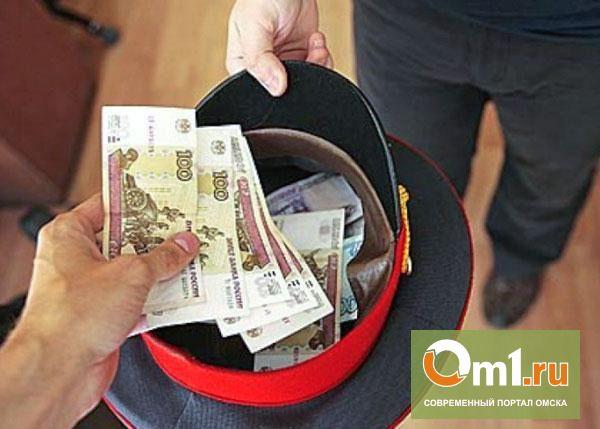 В Омской области пьяный водитель вместо взятки заплатит штраф в полмиллиона рублей