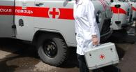 В Омской области двое рабочих погибли от взрыва на предприятии