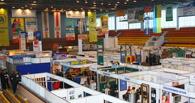 В омском Экспоцентре открывается строительная выставка