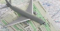 Стоимость авиабилетов для омичей будет зависеть от выбранных услуг