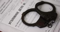 Дело омского бизнесмена, скрывшего 11 млн рублей налогов, закрыто