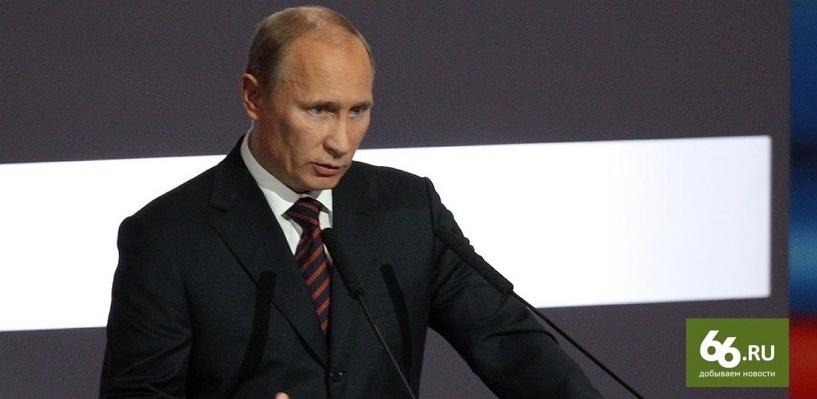 США расширят санкции против России из-за офшорного скандала с участием друзей Владимира Путина