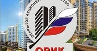 В Омске предлагают новые ставки на ипотеку