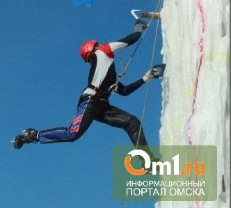 В Омске стартует открытое первенство по ледолазанию