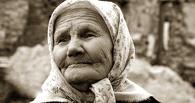 В Омской области задержали грабителя пенсионерок
