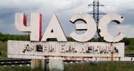 В Омске ликвидатор чернобыльской аварии не может получить пенсию
