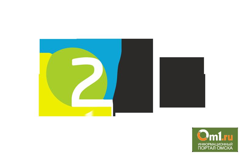 Омичи смогут использовать мобильный 2ГИС как бесплатный навигатор