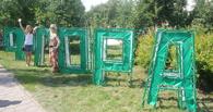 В Омске открывается первая окружная «Флора»
