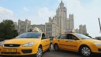 Для «бомбил» в столице повышают штрафы