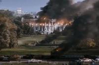 «Штурм Белого дома»: экскурсия со стрельбой и взрывами