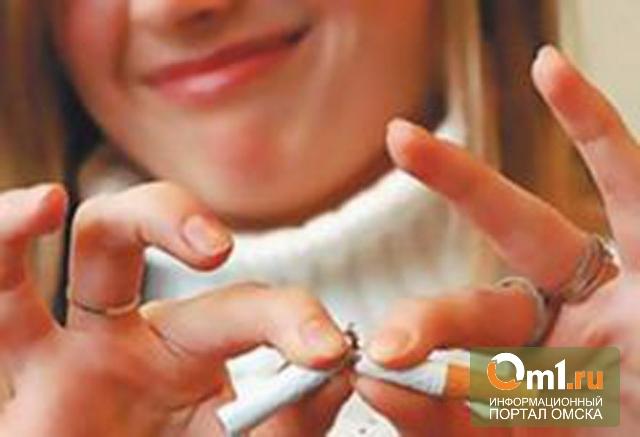 Более 10 тысяч омичей в мае определялись с выбором – «Табак или здоровье»