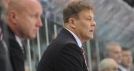 Иван Фищенко заслужил похвалу главного тренера «Авангарда»