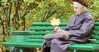 В Омской области будут платить ренту одиноким старикам с квартирами