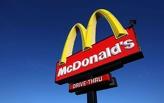 «Макдоналдс» планирует «захватить» Сибирь