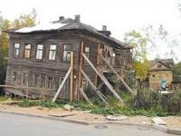 На ликвидацию аварийного жилья в России власти потратят 126,6 млрд рублей