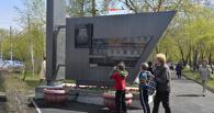 В Омске состоялось торжественное открытие стелы Романенко