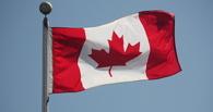 Канада расширила антироссийские санкции. Список компаний и лиц