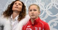 Юлия Липницкая: Я хотела уйти из спорта, но не думала о смене тренера
