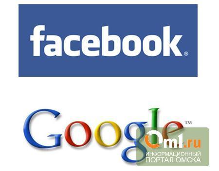 Омичи не смогли войти в Facebook и Google