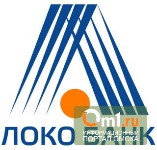 В Омске открылся новый офис ЛОКО-Банка