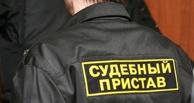 В Омской области будут судить автоледи за продажу арестованного автомобиля