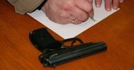 У жителя Омской области изъяли пистолет, документы на который оказались просрочены