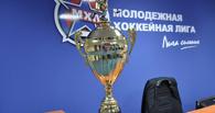 «Омские ястребы» уступили в борьбе за Кубок Харламова