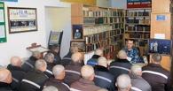 Заключённым рассказали, как «сидел» в Омске Достоевский