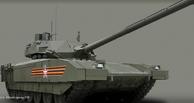 «Недоработали»: китайцы раскритиковали российский танк «Армата»