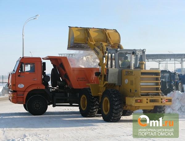 За выходные из Омска вывезли 10 тысяч кубометров снега