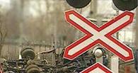 Ночью в Омской области на ж/д путях автомобиль влетел в вагон поезда