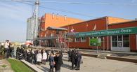 У Омска появился свой завод по производству растительного масла