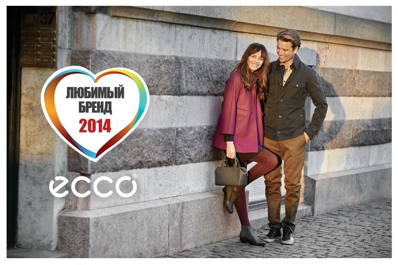 Обувь ECCO стала любимой у омичей и всей России