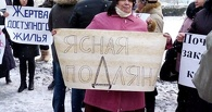 Омская прокуратура через суд требует достроить дома в «Ясной поляне»