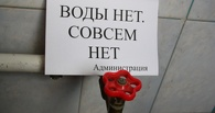 В Кировском и Центральном округах Омска отключат воду