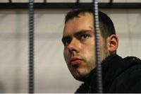 «Русский Брейвик» осужден на пожизненный срок за убийство шестерых человек