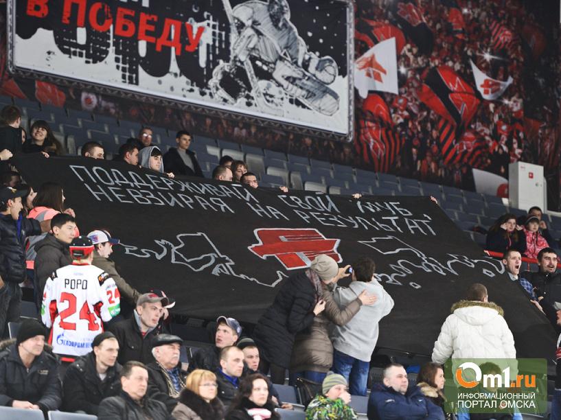 На матч «Авангарда» в Омске пришли чуть больше 2 000 человек