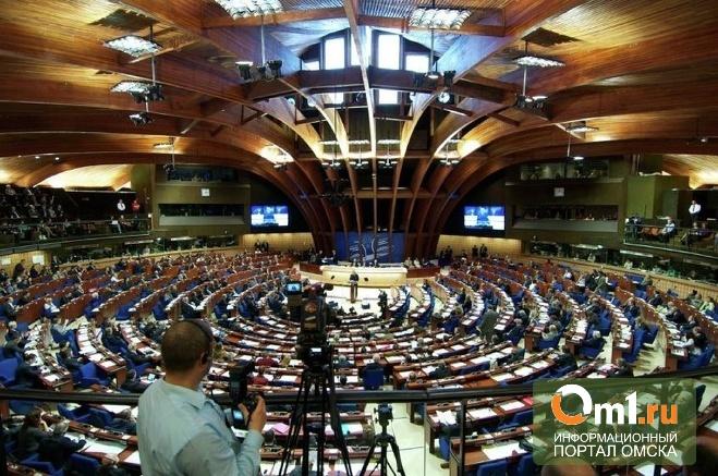 ПАСЕ оставила Россию без голоса из-за присоединения Крыма