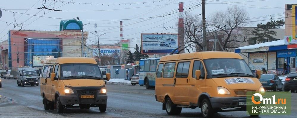 Частные перевозчики и администрация Омска не могут договориться насчет стареньких «ГАЗелей»