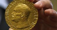 Политолог из Франции выдвинул Путина на Нобелевскую премию