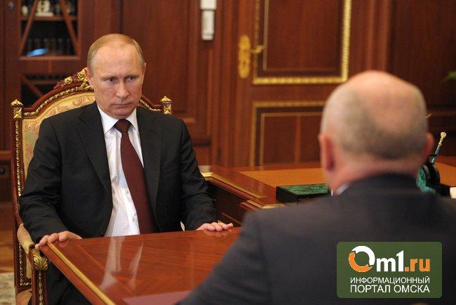 Омский губернатор пообещал Путину заменить Украину