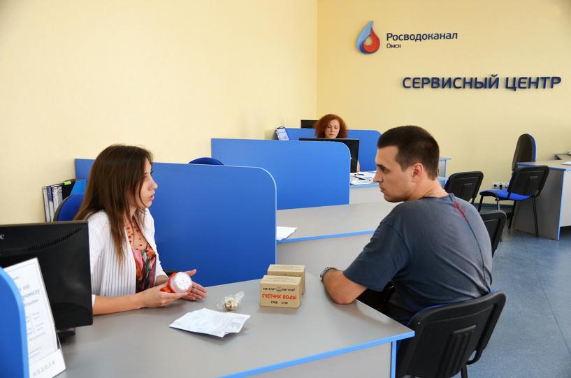 «Росводоканал Омск» предупреждает о фактах навязывания услуг поверки
