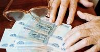 В Омске «женщину в белом» подозревают в краже денег у пенсионерки